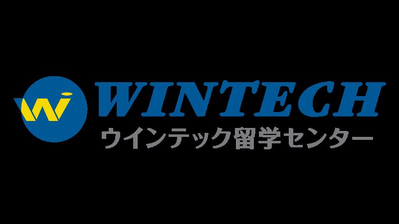 ウインテック留学センターロゴ